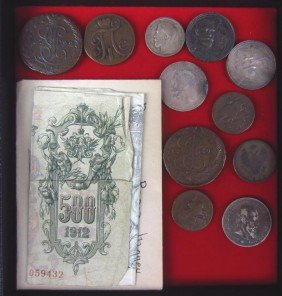 GROUP OF 11 RUSSIAN COINS AND A 500 PYGNEN