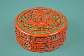 CHINESE CARVED CINNABAR LACQUER CHUN BOX