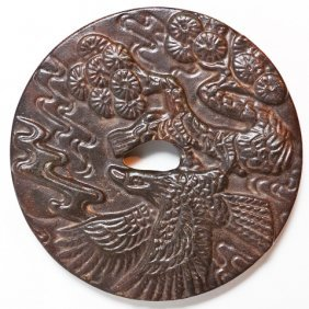 "3 3/4"" JADE EAGLE PARADISE CARVING DISC"