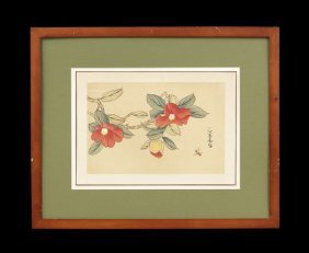 Collection Of Four Chinese Paintings On Silk