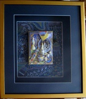 Raphael MENORAH Hand Signed Framed Decoupage