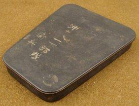 WWII JAPANESE COMBAT FIELD INSTRUMENT METAL CASE, KANJI