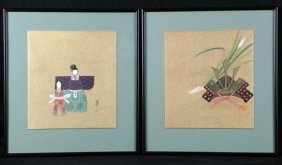 2 Traditional Chinese Paintings On Gold Paper Framed