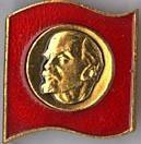 MWF1698 Soviet Russian Communist LENIN Pin