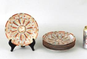 Group Six Chinese Small Porcelain Plates