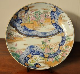 Japanese Hizen Province Porcelain Charger