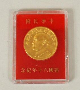 Republic Of China-Taiwan 1971 Gold Coin