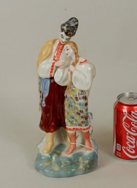 Russian/Soviet Porcelain Statue, Ukrainian Cossack