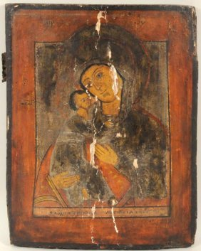 Russian Icon On Wood Panel