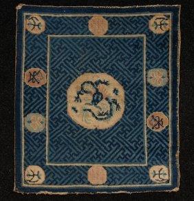 PEKING CHINESE MAT, 19th C. Blue On Blue Swastika Ba