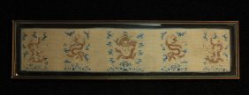 FRAMED CHINESE SILK EMBROIDERED PANEL, 19th C. Long