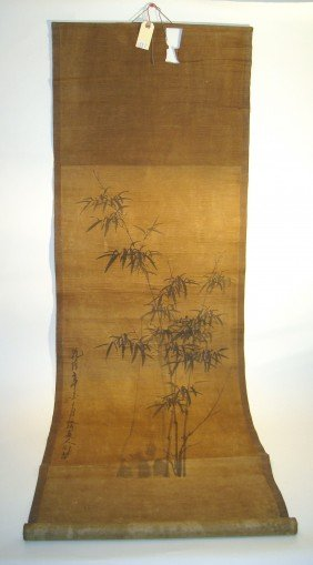 Chinese Scroll In Ink