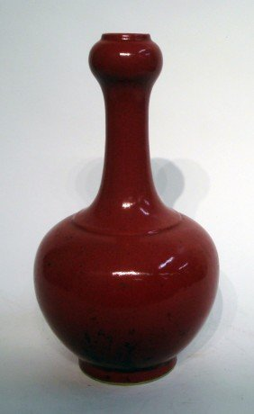 Oxblood Red Porcelain Vase