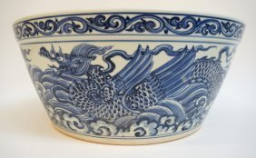 Xuande Chinese Ceramic Basin
