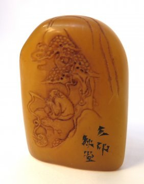 Tianhuang Seal