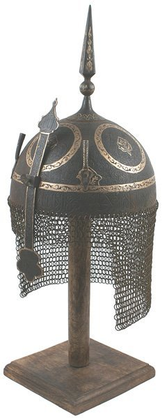 Museum Copy Of Persian Kulah Khud Helmet