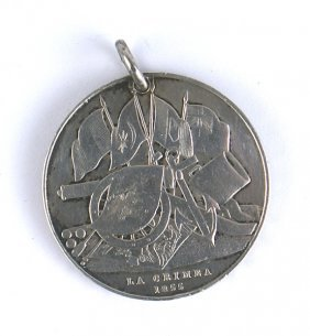 British Turkish Crimea Medal