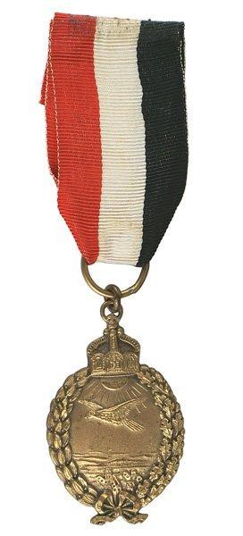 Prussian Navy Land Pilot Badge Prinzen