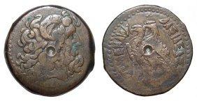 Ptolemaic Egypt Bronze Coin, Ex Royal Athena