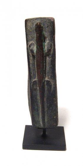 Egyptian Bronze Sarcophagus For A Lizard