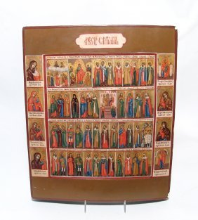Russian Icon Depicting The Calendar (october), 1880
