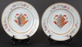 Armorial Chinese Export Porcelain