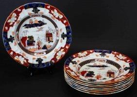 (8) Bowls, Mason's Oriental Ironstone