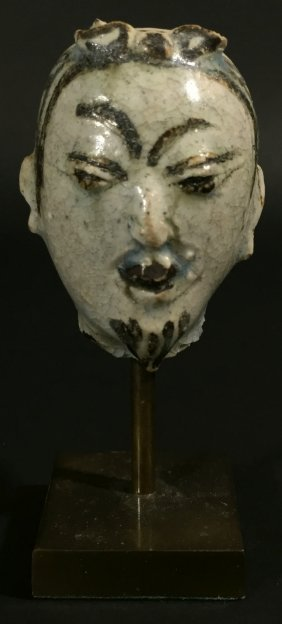 Celadon Pottery, Head Of Chinese Merchant