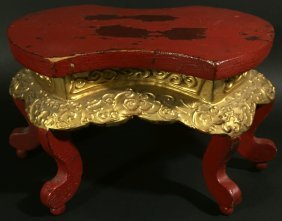 Chinese Lacquer And Gilt Stand