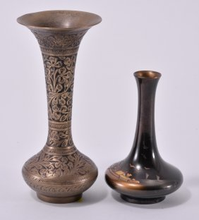 Two Metal Vases From India & Japan