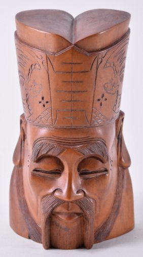 Carved Asian Wooden Head