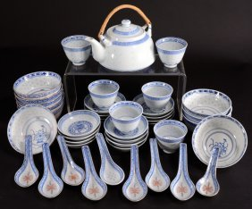 Vintage Asian Translucent Rice Pattern China