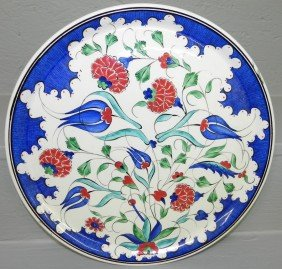 "Turkish Wall Plaque (12 3/4"")"