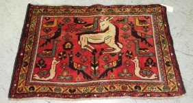 """2'1"""" X 3'4"""" Antique Persian Rug With Animals."""