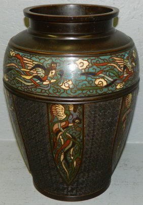 Large Champleve And Bronze Urn.
