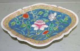 """Oriental Tray Marked """"china""""."""