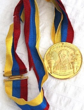 Presentation Medal W/ribbon From Portugal
