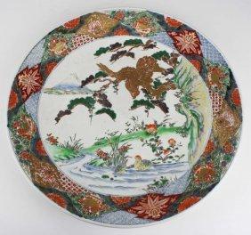 19 C Japanese Imari Porcelain Gilt Enamel Charger, Dia