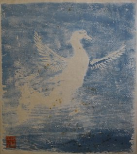 Clement Hurd (american 1908-1988) Swan Spreading Its
