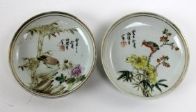 Pair Of Chinese Porcelain Small Plates