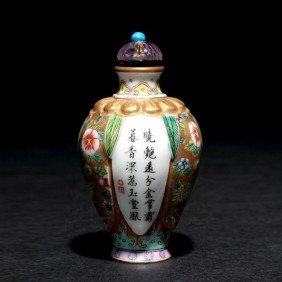 A Gilt And Enamel-Decorated Porcelain Snuff Bottl