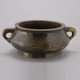 A Bronze Globular Censer