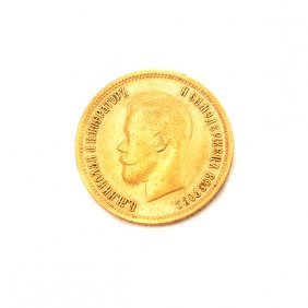 Russia 1899 10 Ruble Gold Coin
