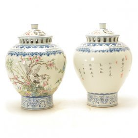 A Pair Of Famille Rose And Underglaze Blue Jars