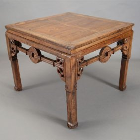 A Square Game Table