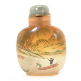 An Inside-painted Agate Snuff Bottle