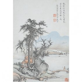 Qin Gan (b. 1894, Active Early 20th Century): Landscape