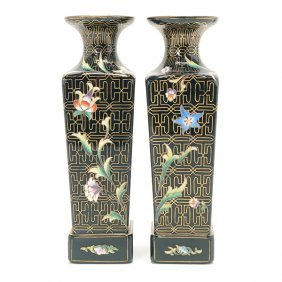 Pair Of Art Deco Moser Enameled Glass Vases In The