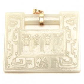 A White Jade Plaque, 19th Century