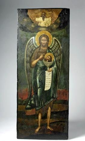 Tall 19th C. Russian Icon - St. John The Baptist & Head